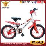 """20 """" Bike горы/велосипед города/участвовать в гонке миниые Bike/велосипед города для ребенка"""
