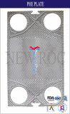 Gc16 ISO9000 증명서를 위한 열교환기 격판덮개