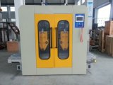 한번 불기 Molding Machine (두 배 역)