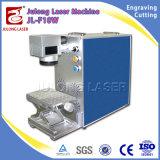Julong 10W /20W 휴대용 이동할 수 있는 작은 광섬유 표하기 기계