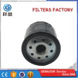 Filtro de petróleo del vehículo ligero de Jx0605c Sgmw Lj479qe2-1012010 Whosales