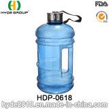 Большая подгонянная бутылка воды 2.2L BPA свободно PETG, большая пластичная бутылка воды (HDP-0618)
