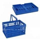 Grande cestino di plastica piegante (FB003B-1)