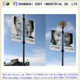 Bandiera esterna ampiamente usata del PVC Blockout del materiale pubblicitario