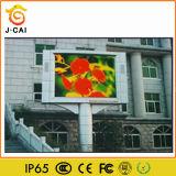 가장 새로운 최신 판매 P10 DIP346 옥외 풀 컬러 발광 다이오드 표시 1/4 검사