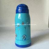 Doppel-wandiger Zoll scherzt Edelstahl-Wasser-trinkende Flasche