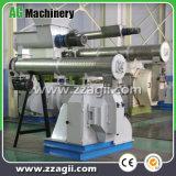 供給の処理機械飼料の製造設備