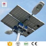 8mの50W二重アームアフリカの市場のための太陽LED街灯