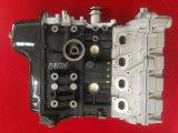 Motor voor de Auto van Chana Benben