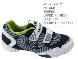 No 51587 шток велкроего ботинок малыша вскользь обувает 30-36#