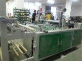 기계 박판으로 만드는 부대 기계를 만드는 옆 밀봉 피복 부대