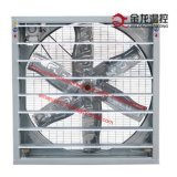 Geschwungener Absinken-Geflügel-Geräten-Hammer-Ventilator für Geflügelfarm-Haus-/Poultry-Ventilator