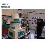 Полная установка для гранулирования биомассы дерева линии из Китая