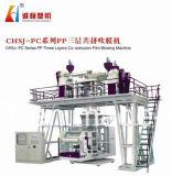 Chsj-PC pp. drei Schichten Koextrusion-Film-durchbrennenmaschinen-