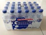 Macchina imballatrice di /Mineral/Beverage dello Shrink puro della bottiglia per le sode