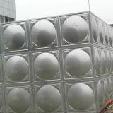 Type carré réservoir d'eau d'acier inoxydable