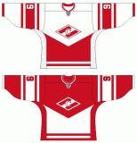 Hokey di ghiaccio domestico personalizzato della strada di Spartak Mosca 2008-2009 della Lega di Hockey di Kontinental dei capretti delle donne degli uomini Jersey