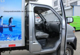 Boxcar Changan малый Refrigerated 3 тонны тележки замораживателя