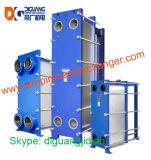 海洋の産業熱交換器