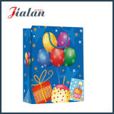 顧客用気球の包装の誕生日のショッピングキャリアのギフトの紙袋