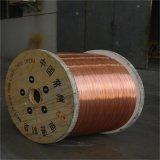 draad van het Staal van het Koper van de Kabel CCS van 0.10mm4.0mm de Elektro Beklede