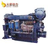 De hete van Diesel van de Verkoop 300HP Motor van de Boot Wd618 Mariene Weichai Wd12/van de Motor