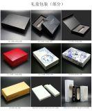 도매 선물 다색 고전적인 까만 국경 USB 섬광 드라이브