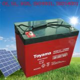 태양 5개 년 보장 12V 태양 전지 AGM 건전지