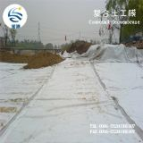Geomembrane e Protective soli Geotextile Get Married