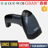 Lire Barcode Scanner Barcode Scanner RS232