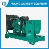 генератор 20kw/25kVA с Чумминс Енгине 4b3.9-G1