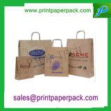 Изготовленный на заказ логос напечатал мешок Kraft мешка мешка несущей мешка подарка хозяйственной сумки роскошный бумажный упаковывая бумажный с подгонянной ручкой
