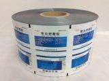 Pellicola laminata per l'imballaggio farmaceutico (PET/AL/PE)