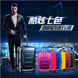 Design de moda ABS + PC Travel Luggage Trolley Luggage Bag / Luggage Extended
