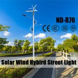 Indicatore luminoso di via ibrido esterno del vento solare dell'indicatore luminoso 30W-120W