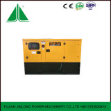 Новая конструкция звукоизолирующие генераторная установка с водяным охлаждением