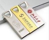 Free Logo Metal USB 2.0 Key Chain USB Flash Stick