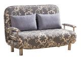 Благоприятный номер три в сложенном виде диван-кровать