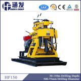 小さい井戸の掘削装置の掘削装置(HF150)