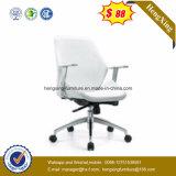 Cadeira de escritório ajustável de chefe de couro ajustável de base de alumínio (HX-NH004)