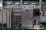 Neues Trinkwasser-Filter-System/Reinigungsapparat-Pflanze