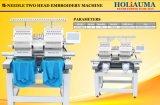 H1502 Tapa de alta velocidad, máquina de bordar informatizada Japón