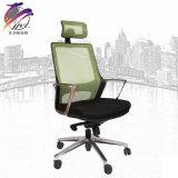 新式の高のヘッドレストの背部網のオフィスの椅子