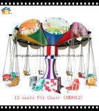 椅子の遊園地装置の絶叫マシーンを飛ばす12のシート