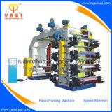Rodillo de cerámica flexográfica Cmyk máquina de impresión en color