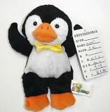 Farcies60007-2 des jouets en peluche (BC)