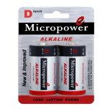 Iec-Standardsuperleistung-alkalische trockene Batterie D/Lr20