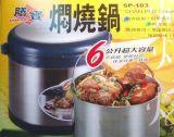 ステンレス鋼の省エネの熱炊事道具