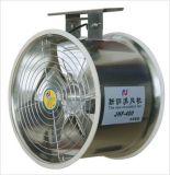 Ventilador de circulação de estufa série Jienuo