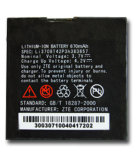 Batterie Mobile (Ha69)